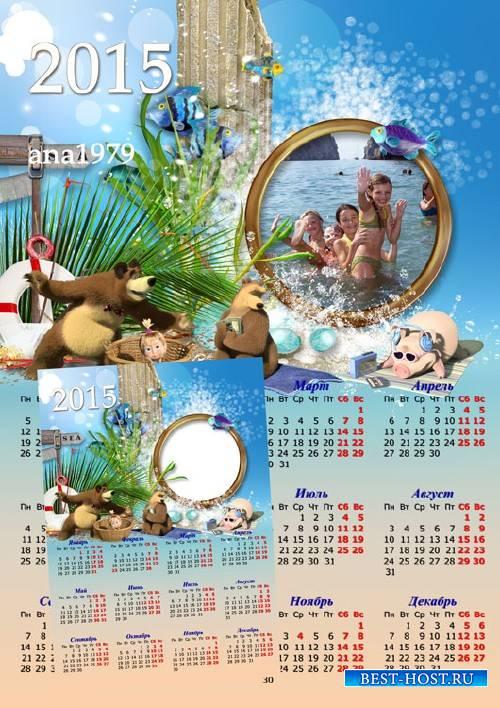 Календарь для фотошопа – Летнее солнышко