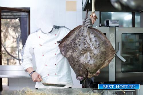 Мужской шаблон - Блюдо из рыбы