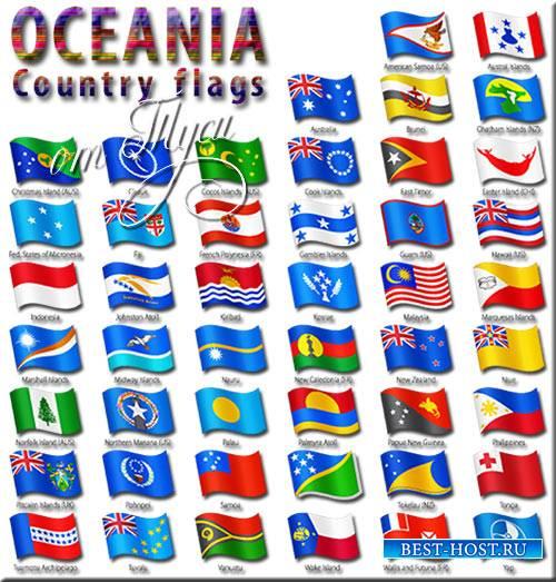Клипарт - Государственные флаги стран Океании