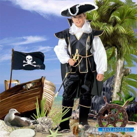 Шаблон  детский - Пятнадцатилетний капитан