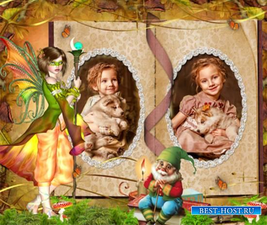 Рамка детская - Сказки маленького гнома