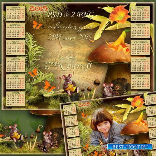 Детский календарь с рамкой для фото на 2015, 2014 года - Лесные мышки