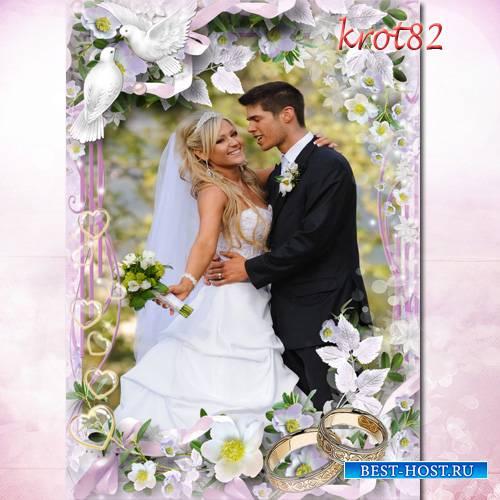 Свадебная рамка для фото – Два белых голубя кружат над нами