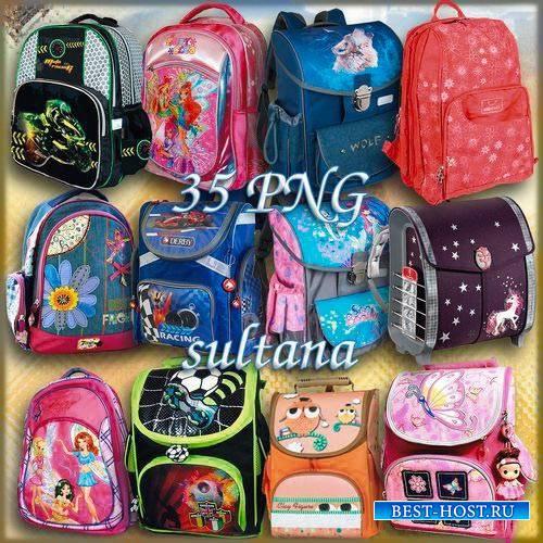 Клипарт школьные портфели и рюкзаки в ПНГ