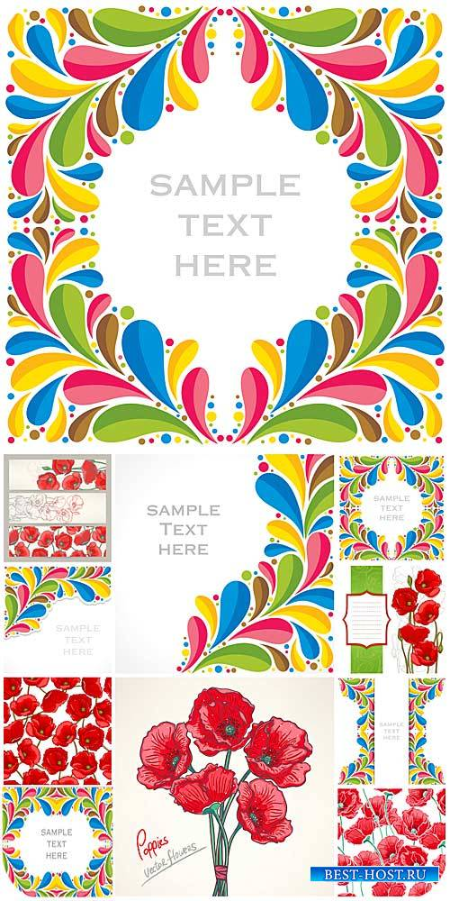 Векторные фоны с красными маками и цветочными орнаментами / Vector background with red poppies