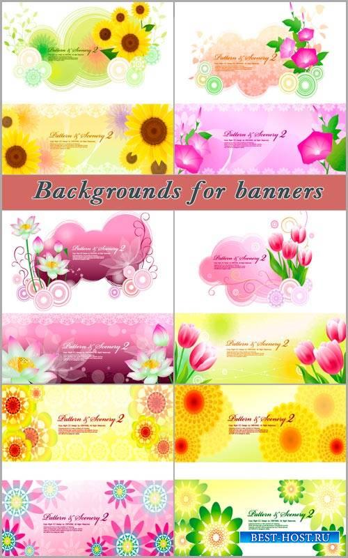 Векторные фоны с цветами для банеров