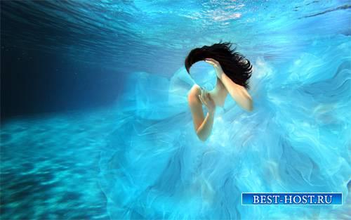 Шаблон для фотошопа - Фотосессия под водой