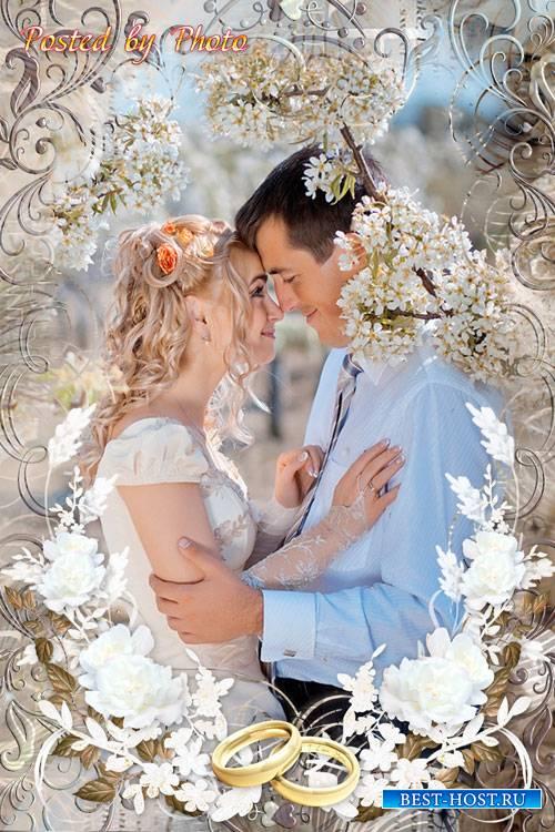 Свадебная рамка для молодожёнов - Любовь