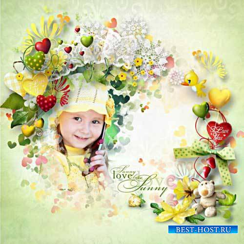 Очаровательный детский скрап-комплект - Моё любимое солнышко