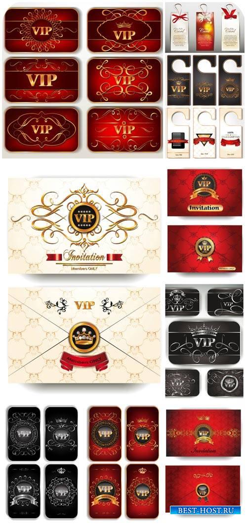Подарочные карточки, вип карточки в векторе / Gift cards, VIP cards vector