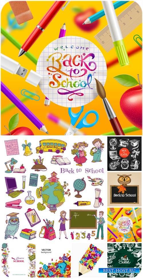 Школьные фоны в векторе, книжки и тетрадки / School backgrounds vector, boo ...