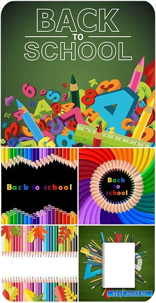 Школьные фоны в векторе, цветные карандаши и буквы / School backgrounds vector, colored pencils and letters