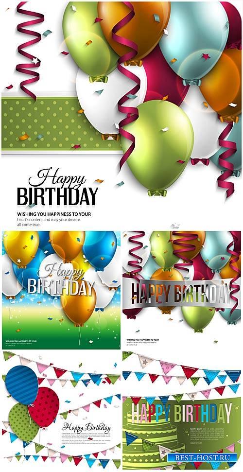 Праздничные векторные фоны, день рождения / Holidays vector backgrounds, birthday