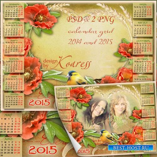 Романтичный календарь-рамка на 2015, 2014 года с яркими красными маками - Аромат лета