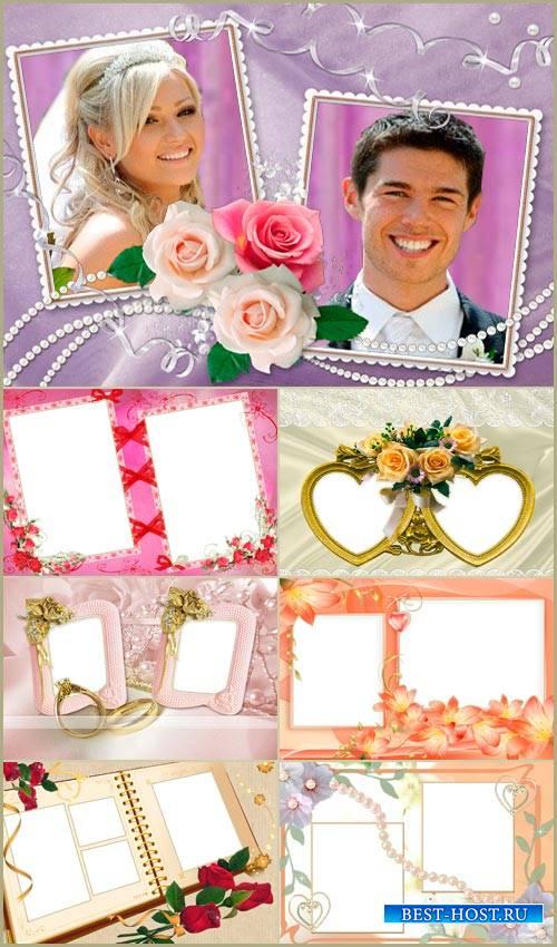 Сборник цветочных рамок для двоих в формате PNG