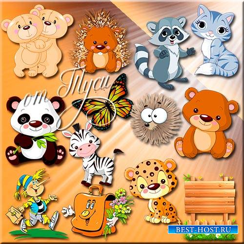 Детский клипарт - Развиваться и играть будут звери помогать