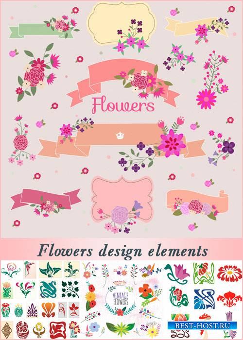 Векторный графический клипарт - Привлекательные цветы