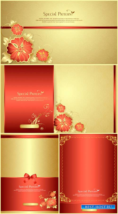Векторные фоны в красно - золотистом цвете