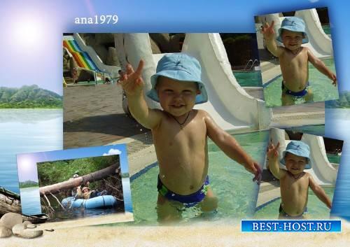 Рамка для фотошопа - Наш активный отдых