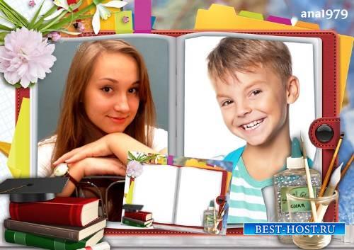 Рамка для фотошопа - Кадр из школьной жизни