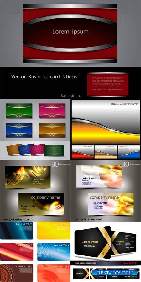 Элегантные шаблоны для визитных карточек