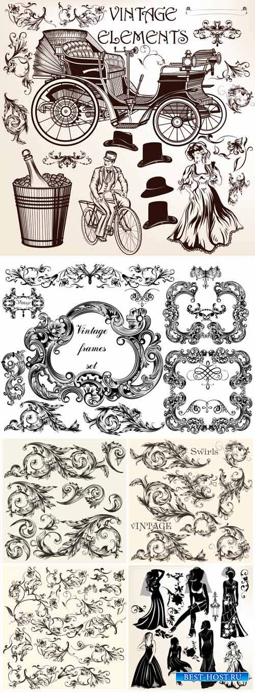 Винтажные дизайнерские элементы в векторе / Vintage design elements, ornaments and patterns vector