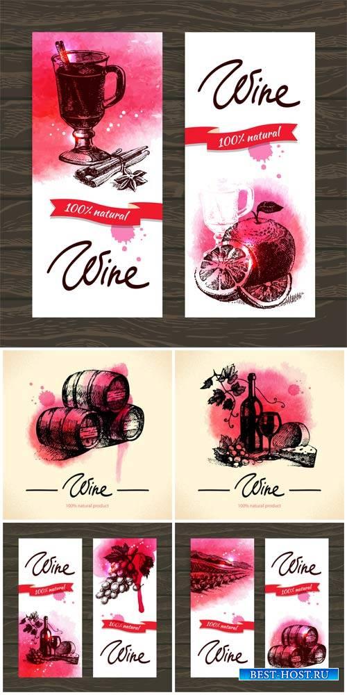Вино, фоны и баннеры в векторе / Wine, backgrounds and banners vector