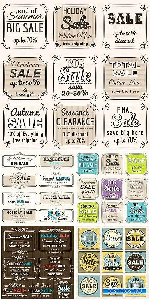 Распродажа, векторные этикетки в винтажном стиле / Sale, vector labels in vintage style