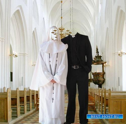 Шаблон мужской - Монашка и святой отец
