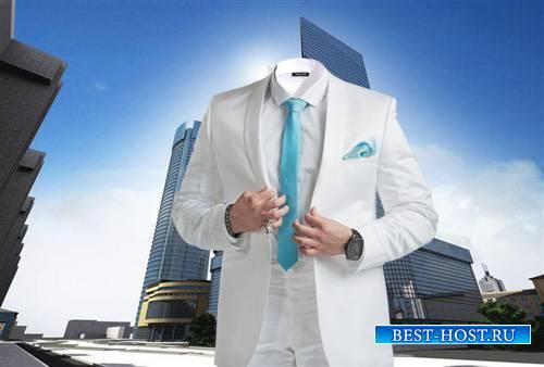 Шаблон для фото - Красивый белый костюм