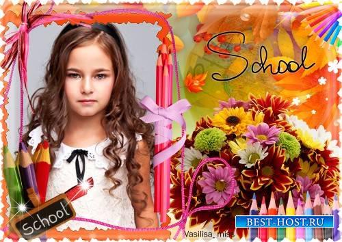 Школьная рамка для  фотошопа с карандашами и букетом осенних цветов
