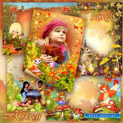 Набор детских фоторамок с феями и лесными обитателями - Постучала в двери осень золотая