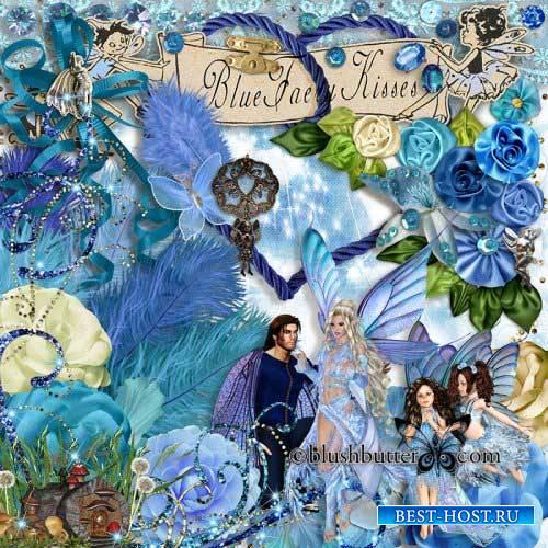 Сказочный скрап-комплект - Поцелуи голубых фей
