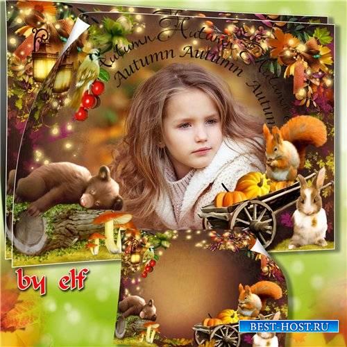 Детская осенняя рамка для фото - Осень на опушке краски разводила