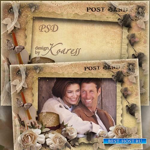 Романтическая винтажная рамка для фотошопа - Старинная мелодия звучит среди ...