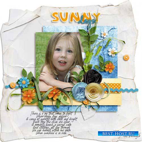 Цветочный скрап-комплект - Солнечный вкус
