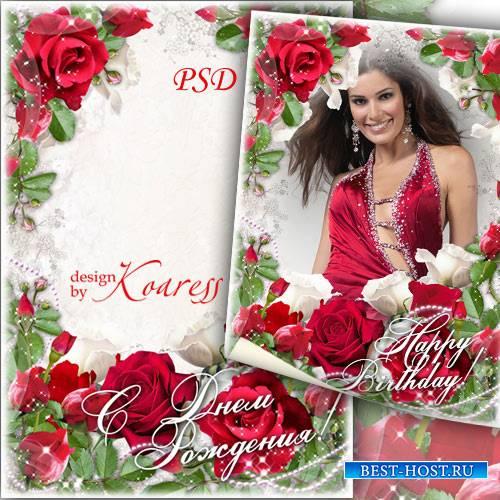 Романтическая праздничная открытка с вырезом для фотошопа - Море роз на Ден ...