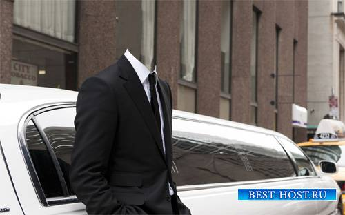 Шаблон для фотомонтажа - Рядом со своим лимузином в костюме