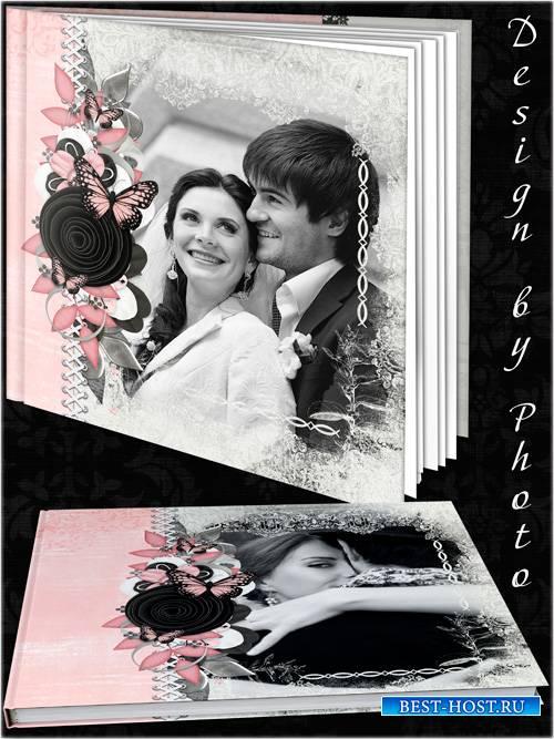 Романтическая фотокнига - Вместе навсегда