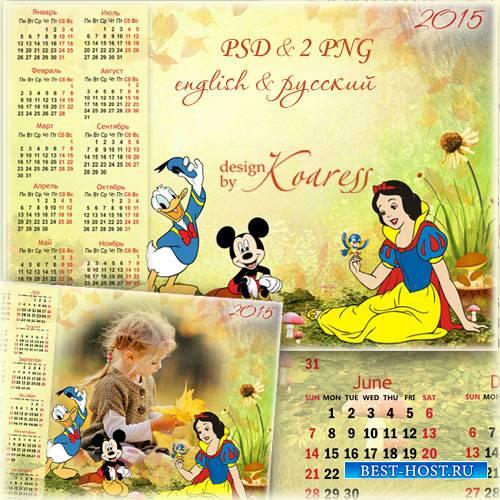 Детский календарь с вырезом для фото на 2015 - На полянке среди листьев мы  ...
