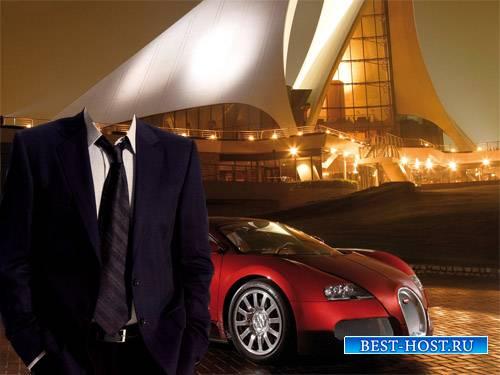 Шаблон для Photoshop - В костюме на фоне дорогого Bugatti