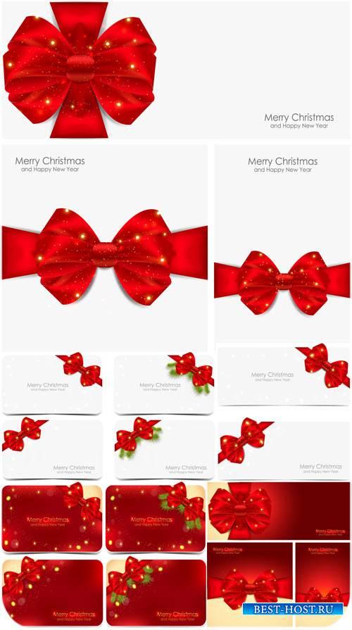 Праздничные карточки, рождественские фоны в векторе / Holiday cards, Christmas backgrounds in vector