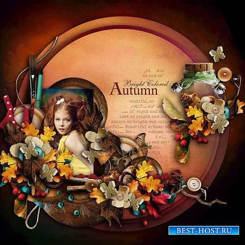 Осенний скрап-комплект - Яркие цвета осени