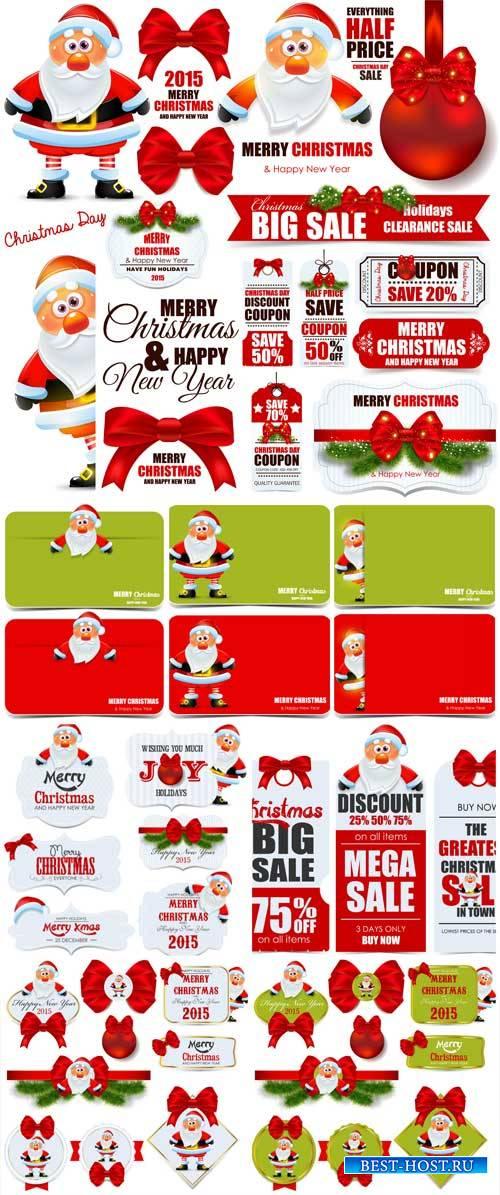 Рождественский вектор, санта клаус, этикетки / Christmas vector, santa clau ...