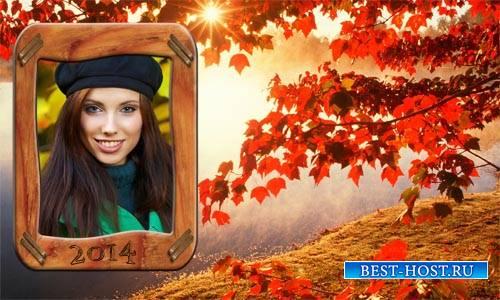 Рамка для фото - Завораживающая осень