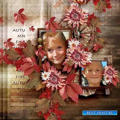 Осенний скрап-комплект - Огненная осень