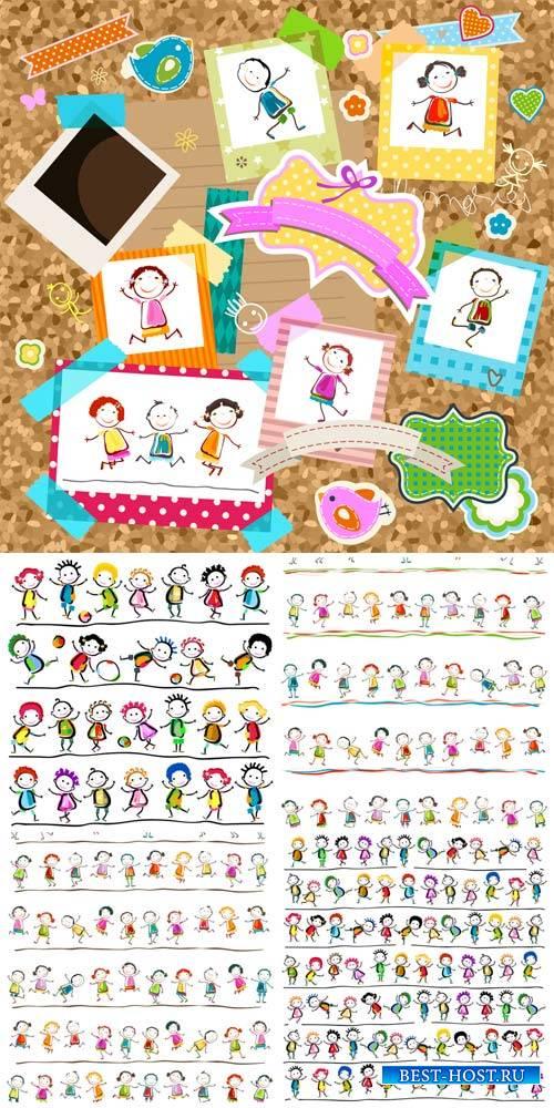 Дети / Children, children vector