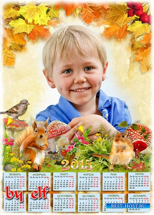 Календарь-рамка на 2015 год - Следом за летом осень идёт