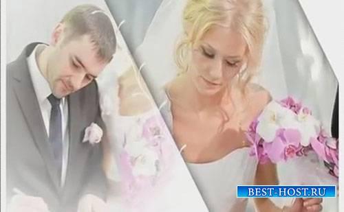 Свадебный проект для ProShow Producer - Свадебный альбом