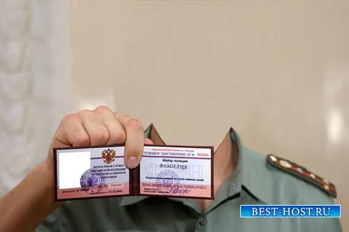 Шаблон psd мужской - Майор полиции с удостоверением